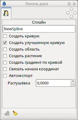 Image:Tool Options 0.65.0-ru.png