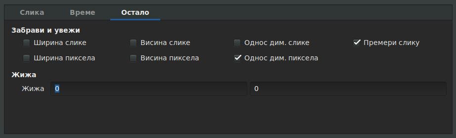 Поставке стварања Језичак Остало 1.0.1.png