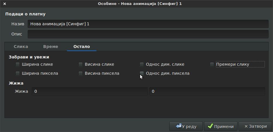 Особине платна за промену величине 1.0.1.png