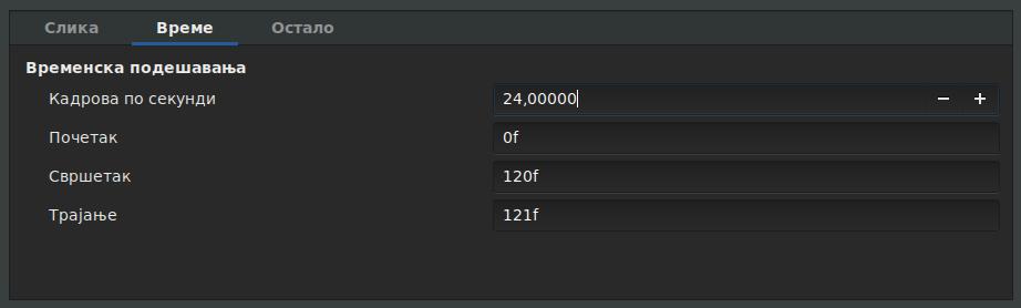 Поставке стварања Језичак Време 1.0.1.png